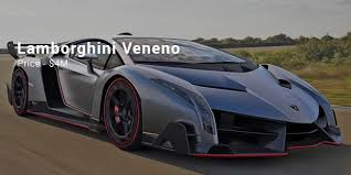 coolest sports cars. it is one of the coolest from list sports car. focus car was on optimum aerodynamics that gave a unique driving cars e