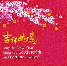 I stay in china for 3 years, but communication is still a big problem. Chinese New Year Sayings And Greetings Chinese New Year Chinese New Year Greeting Chinese New Year Wishes New Year Wishes Cards