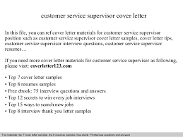 customer service supervisor cover lettercustomer service supervisor cover letter in this file  you can ref cover letter materials for