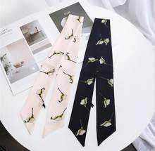 <b>Ribbon Swan</b> reviews – Online shopping and reviews for <b>Ribbon</b> ...