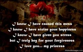 I Love You Baby Quotes Gorgeous I Love You Messages For ExGirlfriend Quotes For Her