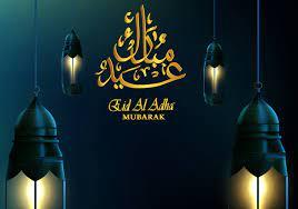 Eid al Adha Mubarak Hintergrund 638090 Vektor Kunst bei Vecteezy