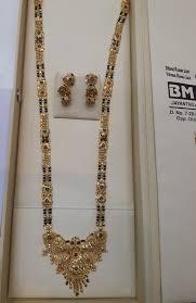 Nallapusalu Locket Designs Gold Nallapusalu In 2020 Gold Mangalsutra Designs Gold