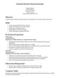 Job Skills List For Resume Fresh 21 Best Sample Resumes Images On