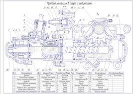 Скачать чертеж рулевого управления трактора автомобиля рулевое управление камаз