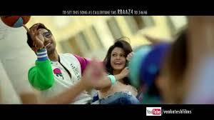 o madhu rangbaaz bengali song