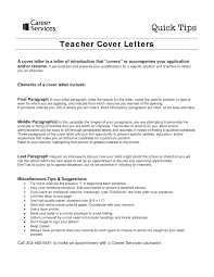 Cv Cover Letter Teacher Cover Letter For A Teaching Job