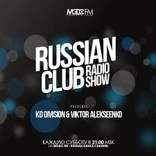 Russian Itunes Chart Viktor Alekseenko Kd Division Viktor Alekseenko Russian