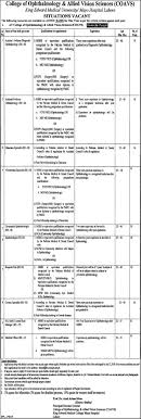 Jobs In Lahore | Latest Jobs In Lahore College Of Ophthalmology ...