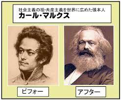 社会 主義 共産 主義