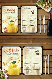 Simple Style Milk Tea Menu Template Psd Free Download