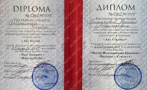 Купить медицинский диплом москве когда я обратилась в местную администрацию что купить медицинский диплом москве вам просто не повезло С этим ответом я тоже не согласна всем моим соседям