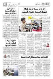 القاهرة تقر زيادة جديدة في أسعار السجائر |