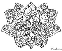 Symmetrical Mandala Coloring Pages With Free Mandala Coloring Page