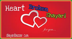 heart broken shayari heart broken poetry