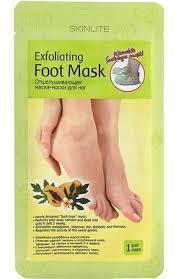 Отшелушивающие носки (<b>маска</b>) <b>Skinlite</b>