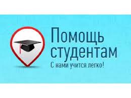 Онлайн Тесты МФПА Синергия Нархоз Курсовые Дипломные  Онлайн Тесты МФПА Синергия Нархоз Курсовые Дипломные Диссертации