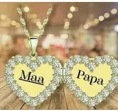 i love you maa papa images vinita