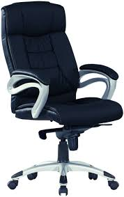 <b>Кресло Хорошие кресла George</b> недорого купить в магазине ...