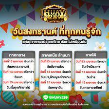 หวยฮานอยพิเศษ hashtag on Twitter