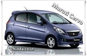 maruthi new car releaseMaruti Cervo 800cc Hatchback Will Launch This Diwali Priced under