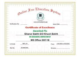 Certificate Of Excellence Template Word Certificate Of Completion Template Free Word Copy Template 37