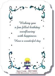 Happy Birthday Card Printable Template Birthday Card Verses Cakes Happy Greeting Cards Printable