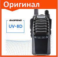<b>Рации</b> в Беларуси.