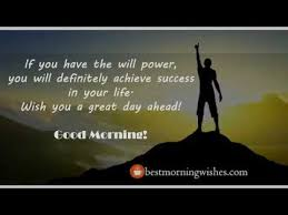 Good Morning Motivational Quotes Extraordinary Inspirational Good Morning Messages Motivational Quotes And Wishes