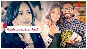 حلا شيحة تثير ضجة وتهاجم تامر حسني - RT Arabic