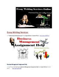 Want to Become an Essay Jumpstart Expert  Wikipedia
