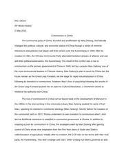 mao zedong study resources mao zedong essays