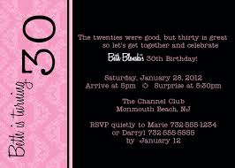 30th birthday invitations templates free printable birthday invitations