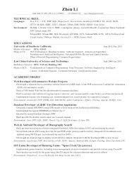 Front End Developer Resume New Senior Java Developer Resume Example Front End Template Free Samples