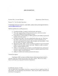cover letter sample cover letter with salary requirement sample ...
