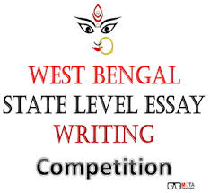west bengal state level essay writing competition