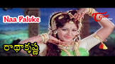 K. Raghavendra Rao Radha Krishna Movie
