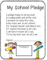 best class pledge ideas expectations school first grade wow lightning does strike twice