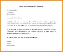 Letter Format Asking For Transfer New Sample Application Letter