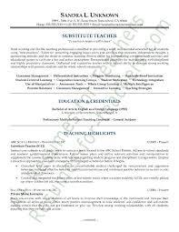 Teacher Job Description Resume Substitute Teacher Job Description