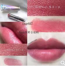 Addict Lipstick Hydra-Gel Core Mirror Shine by Dior #8