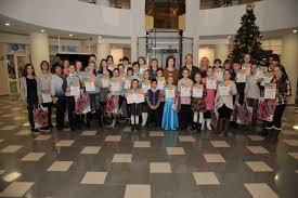 Юные художники Волгодонска получили подарки и дипломы за конкурс  Юные художники Волгодонска получили подарки и дипломы за конкурс Рисуют дети атомграда