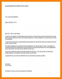 Creative Cover Letter Opening Sentence Examples Brilliant For With 7