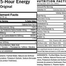 the top two nutritional facts are redbull standard 8oz can and monster standard 16oz can the first thing that jumps out at me about the two s is