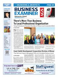 Please check provider bio pages for further information about accepted insurance plans. Business Examiner Vancouver Island October 2017 By Business Examiner Media Group Issuu