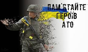 Мы предполагаем, что возможна эскалация конфликта на Донбассе, но мы к этому готовы, - спикер АТО - Цензор.НЕТ 5885