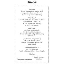 wedding invitation wording in tamil sle ideas