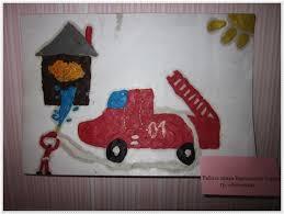 Останови огонь Выставка поделок детей и родителей посвященная  Выставка поделок детей и родителей посвященная пожарной безопасности