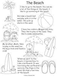 Reading Comprehension (kindergarten, 1st grade, 2nd grade) Beach ...