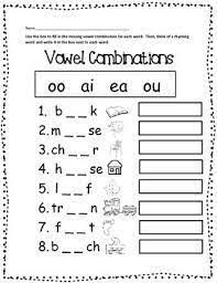 We have tons of no prep, fun, and engaging 1st grade reading. Pin By Salote Savou On My Saves In 2021 Phonics Worksheets Free Phonics Worksheets Vowel Teams Worksheets